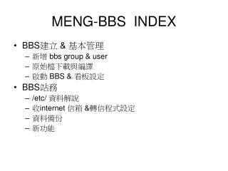 MENG-BBS  INDEX