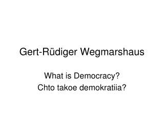 Gert-Rüdiger Wegmarshaus