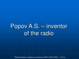 Popov A.S. � inventor of the radio