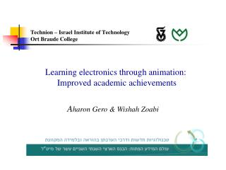 Technion – Israel Institute of Technology Ort Braude College