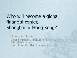 Who will become a global  financial center, Shanghai or Hong Kong?