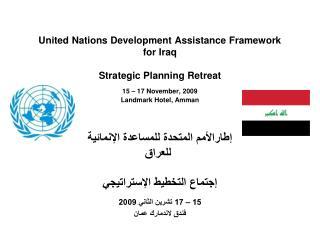 United Nations Development Assistance Framework  for Iraq Strategic Planning Retreat