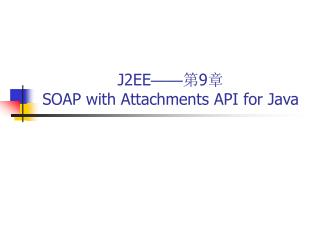 J2EE —— 第 9 章 SOAP with Attachments API for Java