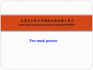 ???????????????? Fabrication and characterization of Schottky MOSFETs