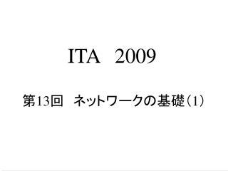 ITA 2009