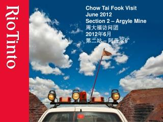 Chow Tai Fook  Visit June 2012 Section 2 – Argyle Mine 周大福访问团 2012 年 6 月 第二站  –  阿盖尔矿