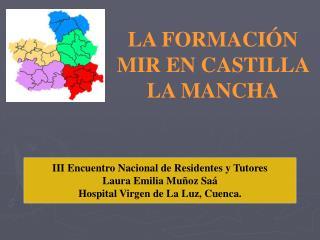III Encuentro Nacional de Residentes y Tutores Laura Emilia Muñoz Saá