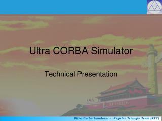 Ultra CORBA Simulator