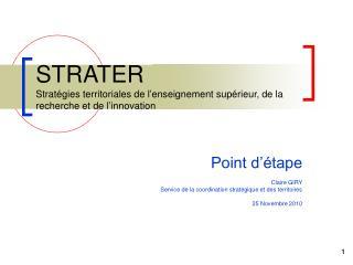 STRATER Stratégies territoriales de l'enseignement supérieur, de la recherche et de l'innovation