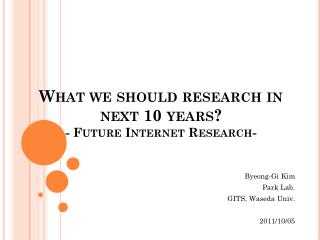 What we should research in next 10 years? - Future Internet Research-