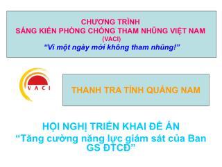 """HỘI NGHỊ TRIỂN KHAI ĐỀ ÁN """"Tăng cường năng lực giám sát của Ban GS ĐTCĐ"""""""