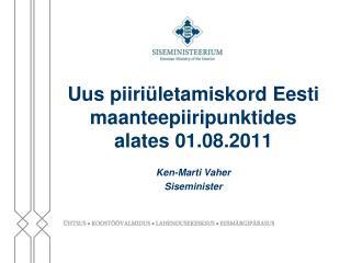Uus piiriületamiskord Eesti maanteepiiripunktides alates 01.08.2011