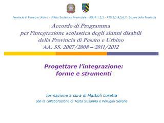 Progettare l'integrazione:  forme e strumenti
