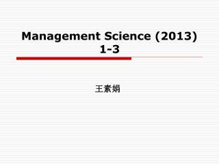 Management Science (2013) 1-3