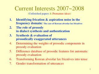 Current Interests 2007~2008  ( Unfinished papers  &  Premature ideas )
