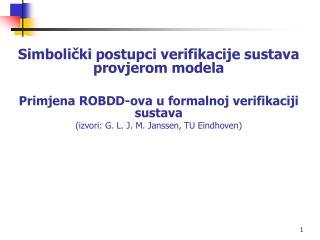 Simbolički postupci verifikacije sustava provjerom modela