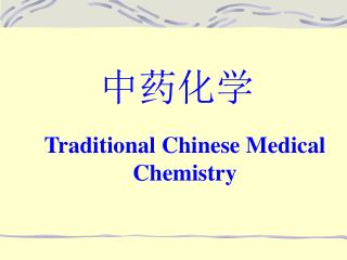 Traditional Chinese Medical Chemistry