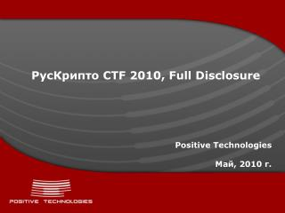 РусКрипто  CTF  2010,  Full Disclosure