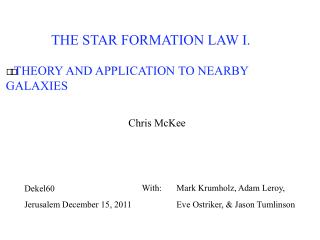 THE STAR FORMATION LAW I.