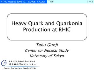 Heavy Quark and Quarkonia Production at RHIC