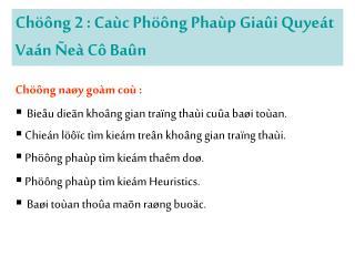 Chöông 2 : Caùc Phöông Phaùp Giaûi Quyeát Vaán Ñeà Cô Baûn
