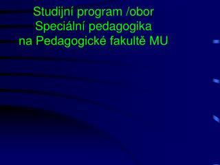 Studijn  program