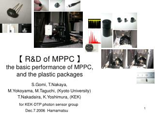 【 R&D of MPPC 】 the basic performance of MPPC, and the plastic packages