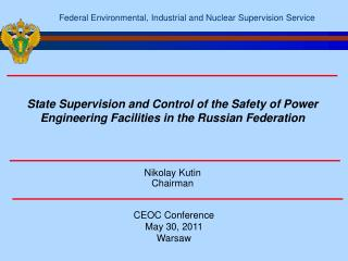 Nikolay Kutin Chairman