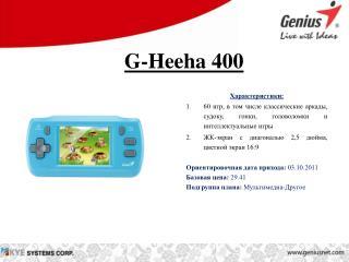 G-Heeha 400