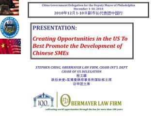 China Government Delegation for the Deputy Mayor of Philadelphia December 1-10, 2010