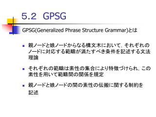 5.2  GPSG