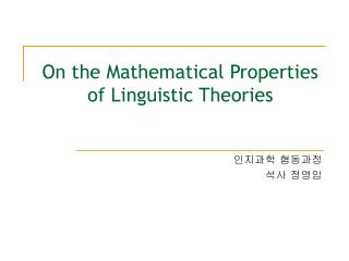 On the Mathematical Properties of Linguistic Theories