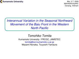 Tomohiko Tomita