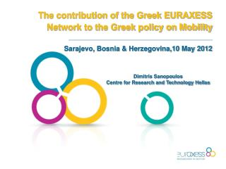 The contribution of the Greek EURAXESS Network to the Greek policy on Mobility