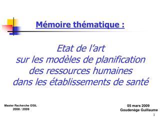 05 mars 2009 Goudenège Guillaume