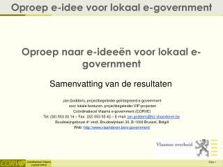 Oproep naar e-ideeën voor lokaal e-government