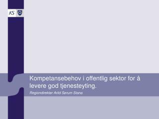Kompetansebehov i offentlig sektor for å levere god tjenesteyting.