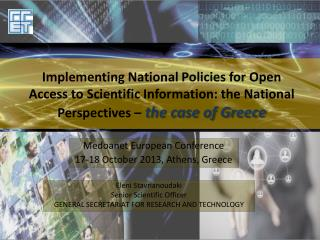 Medoanet European Conference  17-18 October 2013, Athens, Greece