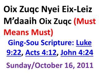 Oix Zuqc Nyei Eix-Leiz M'daaih  Oix Zuqc  (Must Means Must)