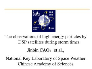 The observations of high energy particles by DSP satellites during storm times