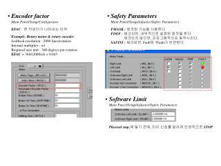 Encoder factor
