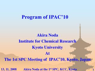 Program of IPAC'10