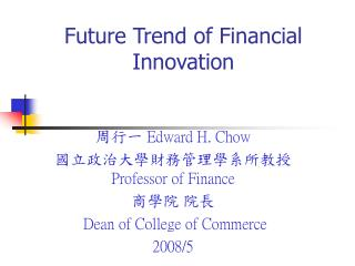 Future Trend of Financial Innovation