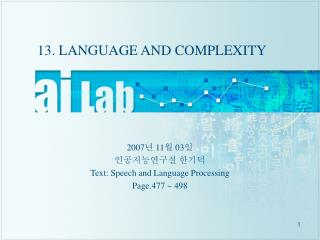 13. LANGUAGE AND COMPLEXITY