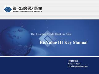KisValue III Key Manual