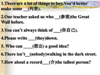 1.There are a lot of things to buy.You'd better make some __( 列表 ).