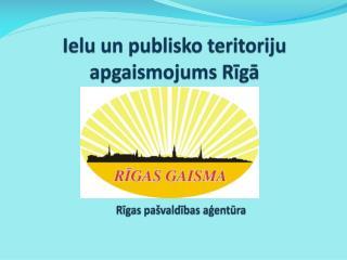 Ielu un publisko teritoriju apgaismojums Rīgā