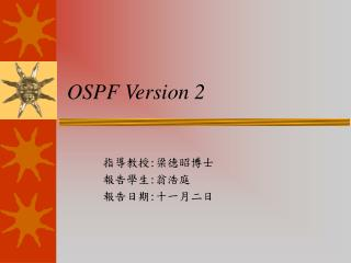 OSPF Version 2