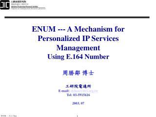 Why ENUM ?