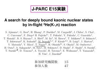 A search for deeply bound kaonic nuclear states  by in-flight  3 He(K-,n) reaction